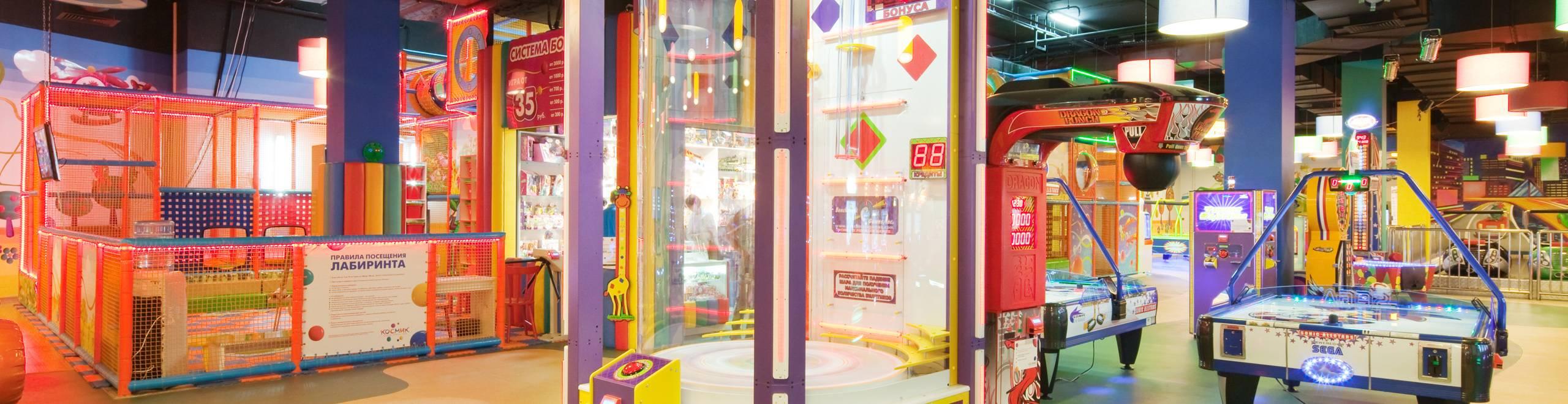 Игровые аппараты, ярославль, вакансии фери ленд игровые автоматы бесплатно